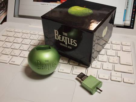 The Beatles – Stereo USB edition » recordmemory